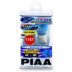 PIAA H-228 Xtreme White
