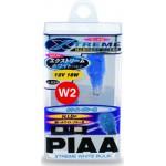 PIAA H-224 Xtreme White